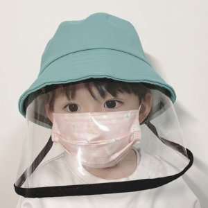 bucket hat with face shield for child